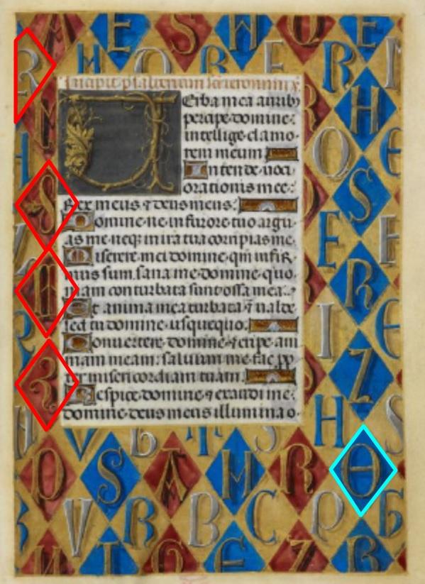 1485-90 Huth Hours BL Add MS 38126 fol 228r Verba mea auribus percipe , Domine , intellige psaume 5 schema