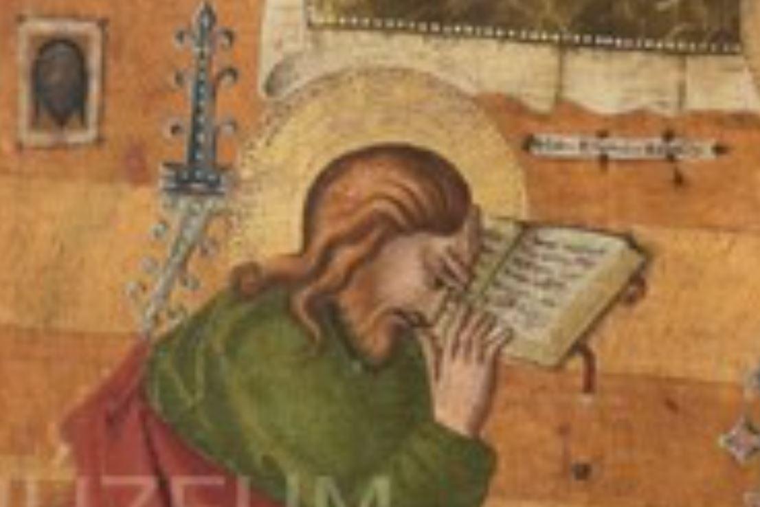Triptyque de la Mort de la Vierge (detail) Vers 1440, Esztergom Christian Museum, Hongrie